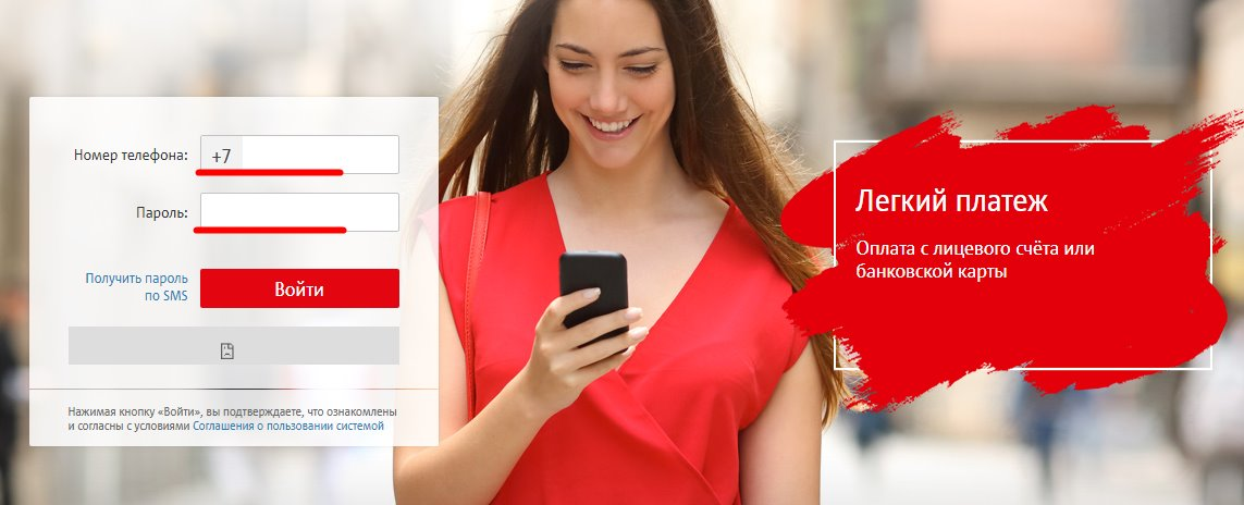 Расчёт кредита в сбербанке на зарплатную карту держателя