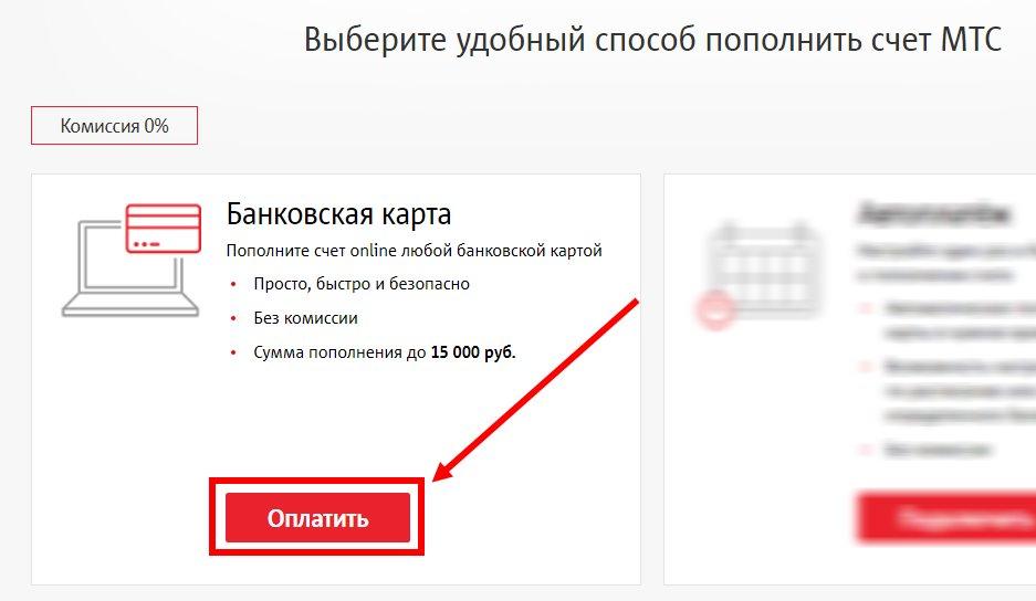 Скб банк кредит наличными без справок онлайн