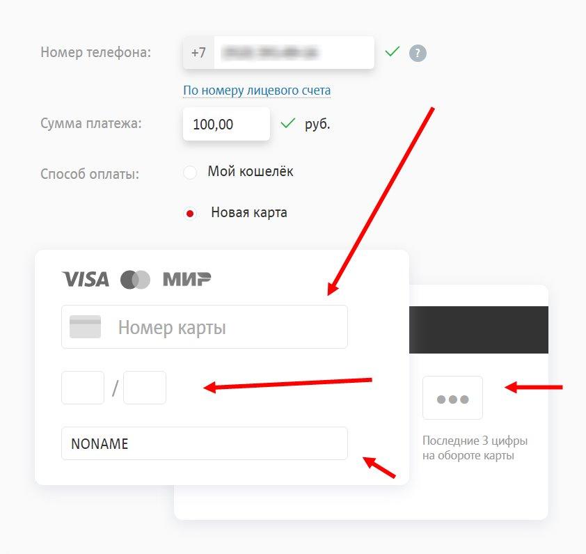 cancel stolen capital one credit card