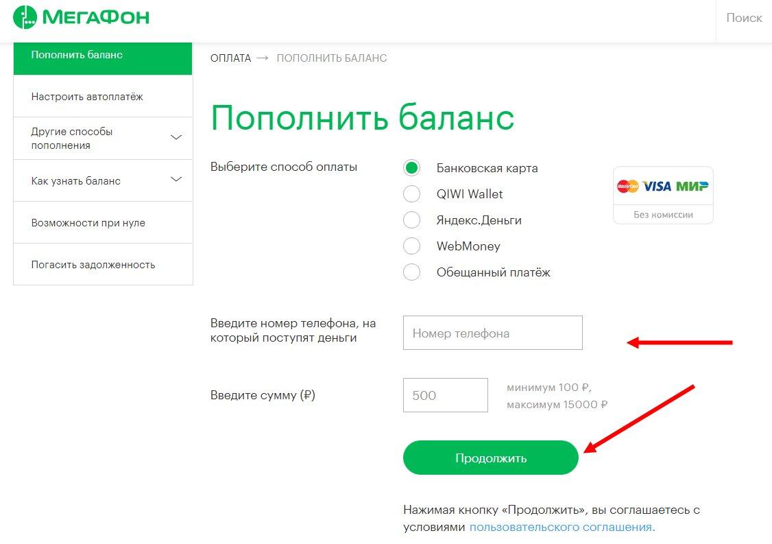 скачать тинькофф банк онлайн на телефон