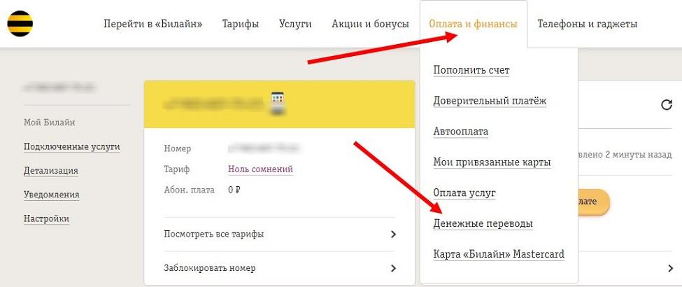 займ-онлайн 24.ru отзывы